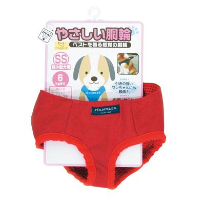 超小型犬 デニム