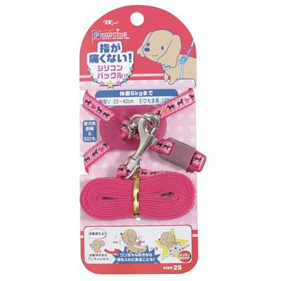 超小型犬 ピンク
