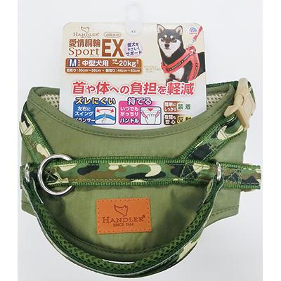 M/緑迷彩