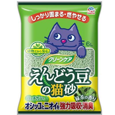 緑茶の香り