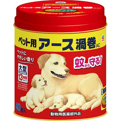 40巻入缶 【限定販売】